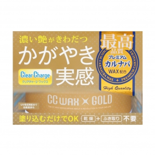 Prostaff  Gloss Car Wax CC Wax Gold