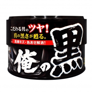 "PROSTAFF GLOSS CAR WAX FOR BLACK ""ORE NO KURO"""