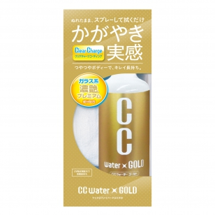"PROSTAFF CAR COATING SPRAY ""CC WATER GOLD"""