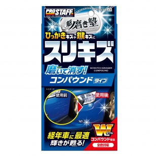 PROSTAFF SCRATCH ERASER COMPOUND