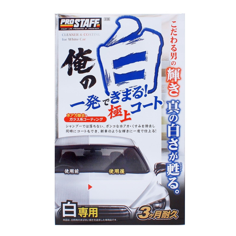 "PROSTAFF CLEANER & COATING ""ORE NO SIRO"" WHITE"