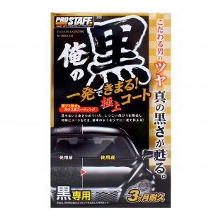 "PROSTAFF CLEANER & COATING ""ORE NO SIRO"" BLACK"