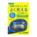 "PROSTAFF HYDROPHOBIC AGENT FOR SIDE MIRRORS ""KIIRO - BIN"""