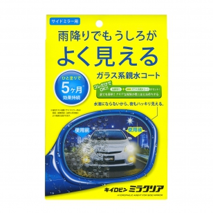 Prostaff Hydrophobic Agent For Side Mirrors Kiiro - Bin