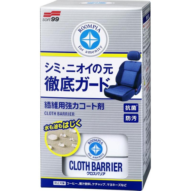 Soft99 CLOTH BARRIER FABRIC COAT