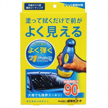 Prostaff Water Repellent 90 Days