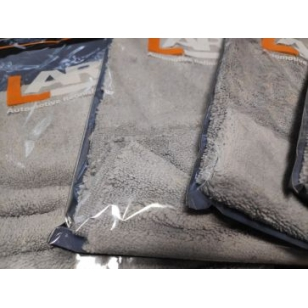 Lare Microfibre Grey Edgeless