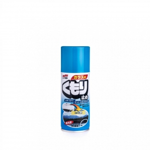 Soft99 Anti-Fog Spray 180 ml
