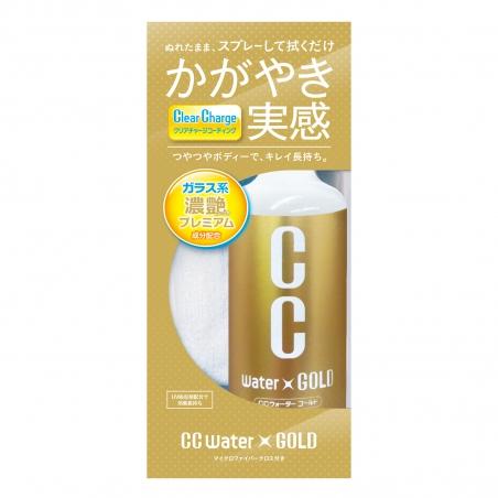 Prostaff Car Coating Spray CC Water Gold 480 ml