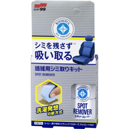 Soft99 Fabric Seat Spot Remover 20 ml