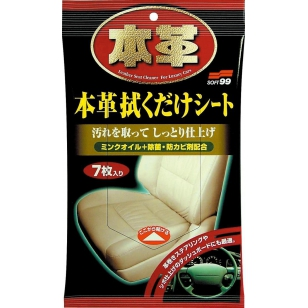 Soft99 Leather Seat Cleaning Wipes
