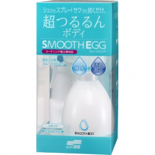 SMOOTH EGG LIQUID