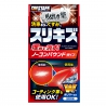 PROSTAFF SCRATCH ERASER COMPOUND POLYMER