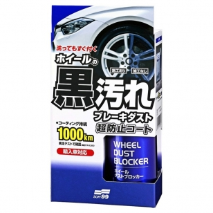Soft99 WHEEL DUST BLOCKER