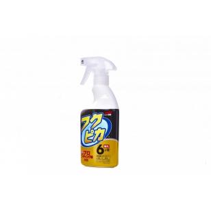 Soft99 Fukupika Spray Strong Type 400 ml