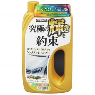 Prostaff Wax Shampoo Mr. Magic Gold White 700 ml