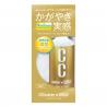 Prostaff Car Coating Spray CC Water Gold 300 ml