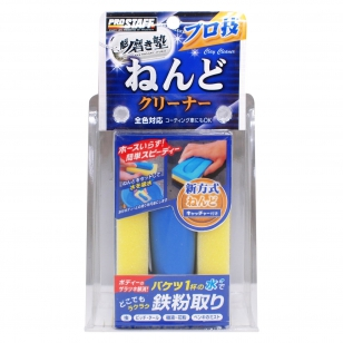 "PROSTAFF CLAY BAR ""CC WATER"""