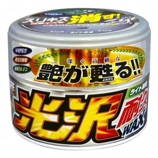 "PROSTAFF GLOSS & DURABLE CAR WAX ""KOTAKU"" SILVER"