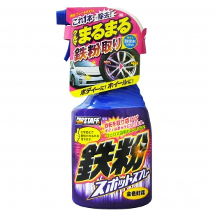 Prostaff Iron Dissolver Wheel Cleaner