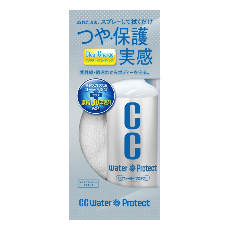 PROSTAFF CC WATER PROTECT
