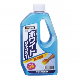 Prostaff Car Shampoo White