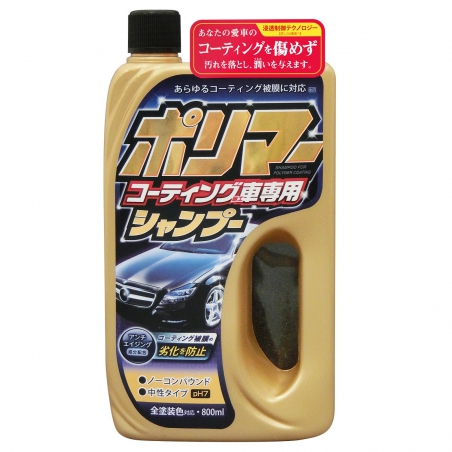 PROSTAFF CAR SHAMPOO FOR COATED BODY
