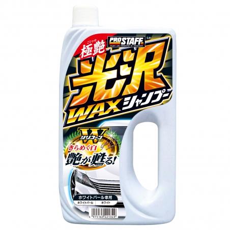 Prostaff Wax Shampoo Kotaku White