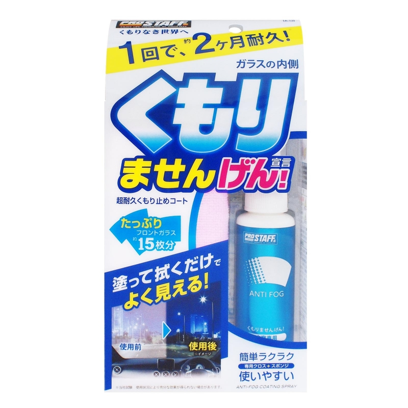 PROSTAFF ANTI FOG SPRAY