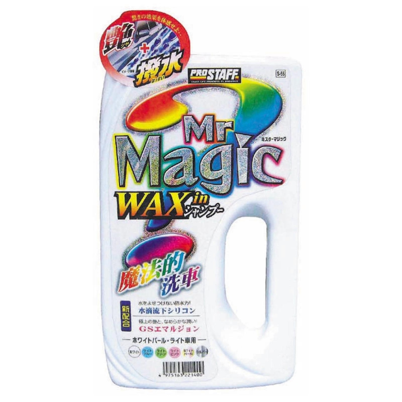 PROSTAFF WAX SHAMPOO Mr. MAGIC WHITE