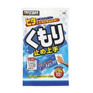 "PROSTAFF ANTI FOG CLEANING WIPES ""KUMORIDOME JOZU"""