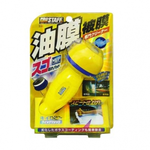 Prostaff Windshield Cleaner Kiirobin