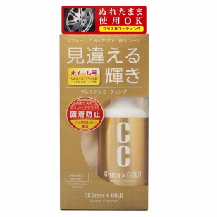 Prostaff CC Gross Gold Wheel Coating Spray